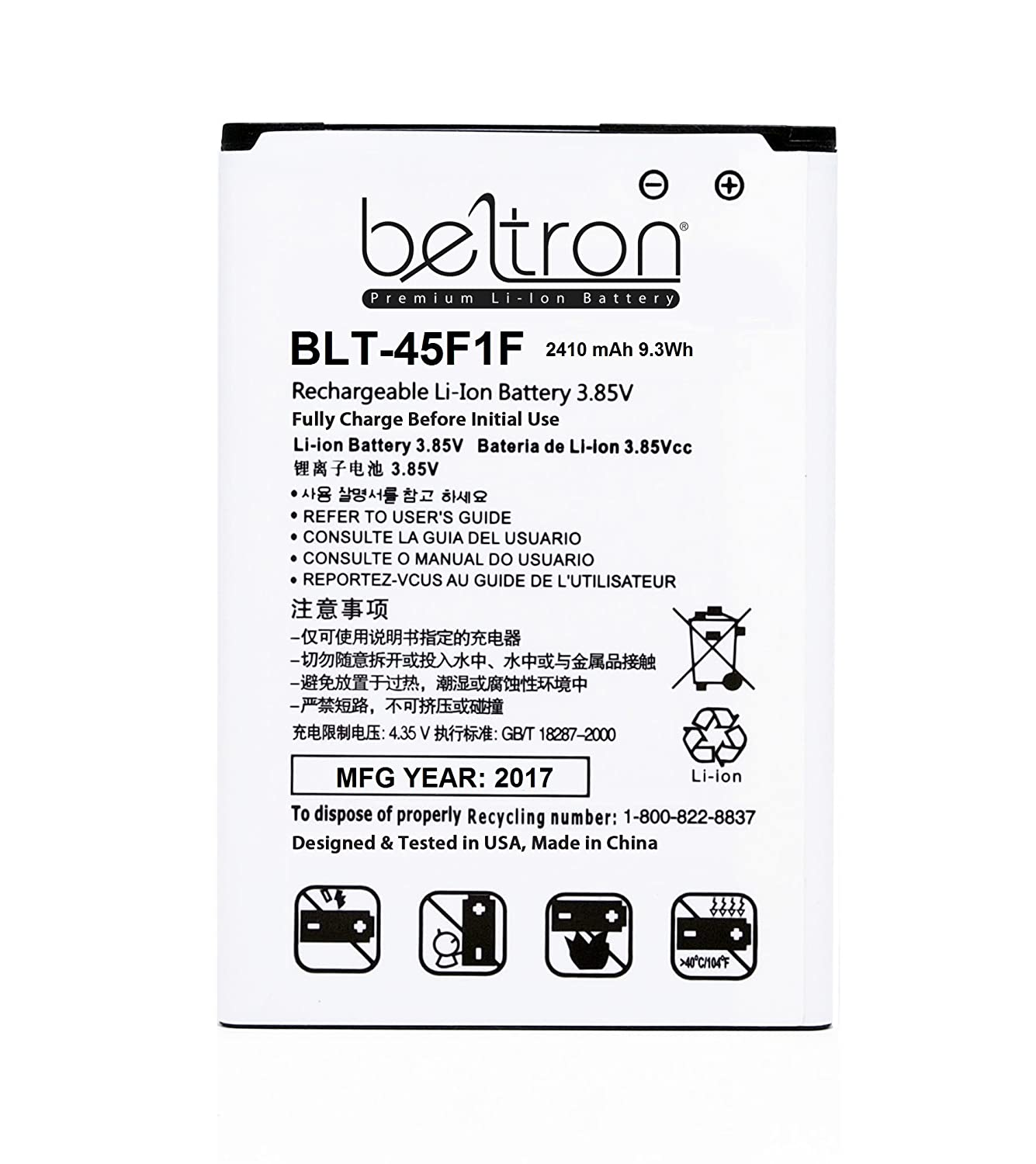 new 2410 mah beltron replacement battery for lg lv3