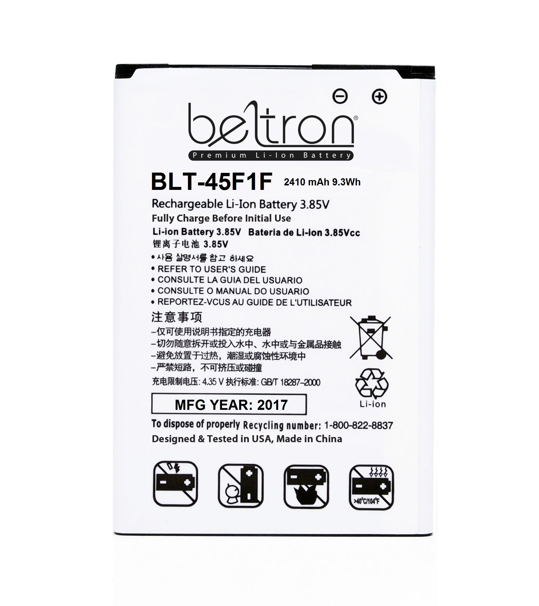 New 2410 mAh BELTRON Replacement Battery for LG LV3 / Aristo MS210 (Metro PCS & T-Mobile) BL-45F1F