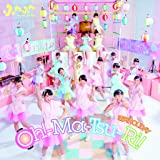 晴天HOLIDAY/Oh!-Ma-Tsu-Ri!(DVD付)(「Oh!-Ma-Tsu-Ri!」Music Video収録)
