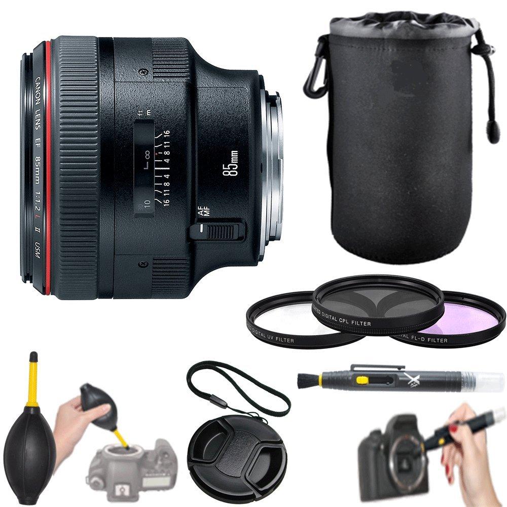 Canon EF 85 mm f1.2l II USMレンズbundle-国際モデル   B01BLUCBTK