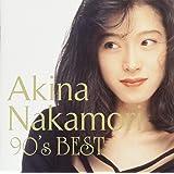 歌姫伝説 ~90's BEST~