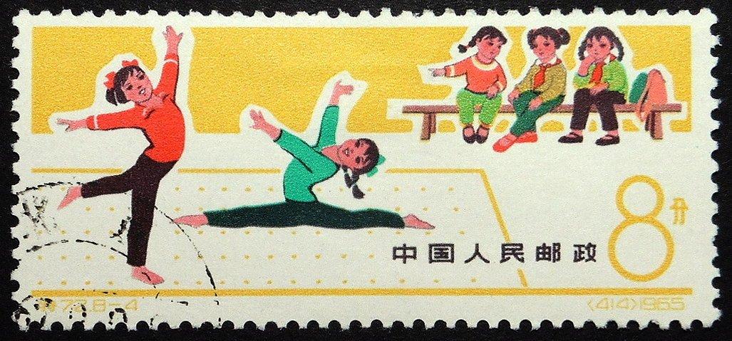 Children at play, China 1965 -Handmade Framed Postage Stamp Art 22673AM