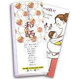[KOFUN] さらし 晒し 一反 10m 日本製 妊婦帯 腹帯 腰痛ベルト お祭り用 腹巻