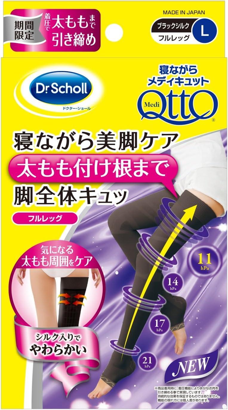 Purple e211 Japanese Silk