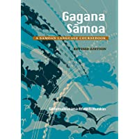 Gagana Samoa: A Samoan Language Coursebook, Revised Edition