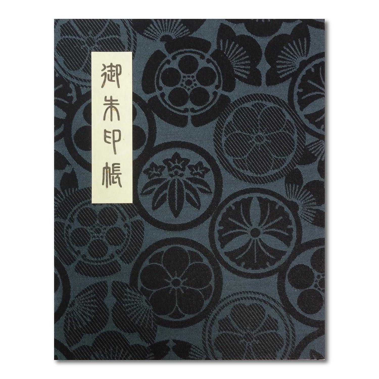 千糸繍院 御朱印帳 手作りキット 蛇腹式48ページ 大判 1冊用