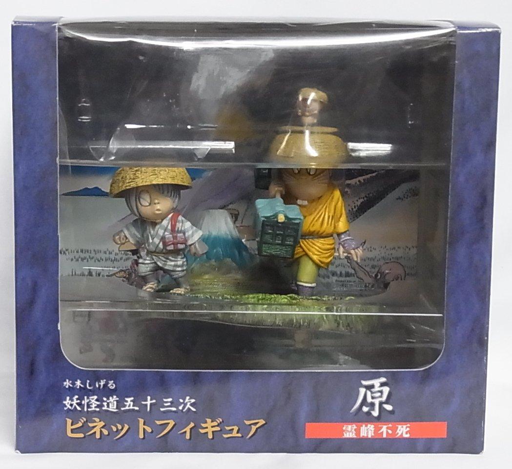 Shigeru Mizuki Yokai road Gojusantsugi vignette figure original sacred immortality (japan import)
