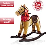 Heritage Deluxe 68cm Cowboy Rocking Horse With Sounds & Moving Mouth