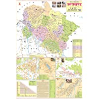 Uttarakhand Political Map (Hindi) (Size 70 X 100 Cms) Without Pvc Rollers Educational Chart Classroom Chart School Chart