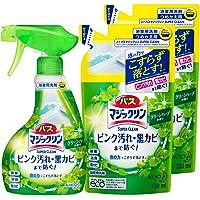 【まとめ買い】バスマジックリン 泡立ちスプレー SUPERCLEAN グリーンハーブの香り 本体×1個+替×2個