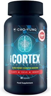 Natural Nootropic Energy Drink Powder - Vite Brain Drink is