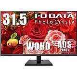 I-O DATA 量子ドットディスプレイ モニター WQHD 31.5インチ ADSパネル Adobe RGB,99% HDMI×3 DP×1 5年保証 土日サポート LCD-PHQ321XQB