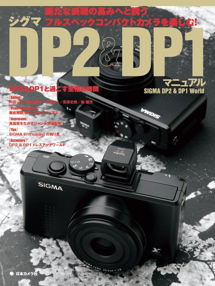 Brochures / manuals | cameras | download | sigma global vision.