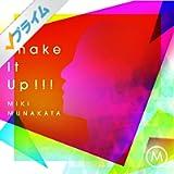 Shake It Up!!!