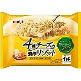 【冷凍】明治 4種チーズの濃厚リゾット ブラックペッパー香る贅沢チーズ 6袋