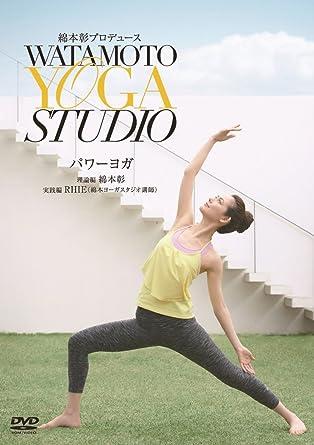 Educational Interests - Watamoto Akira Produce Watamoto Yoga ...