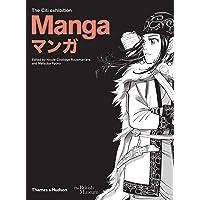 Manga (British Museum)
