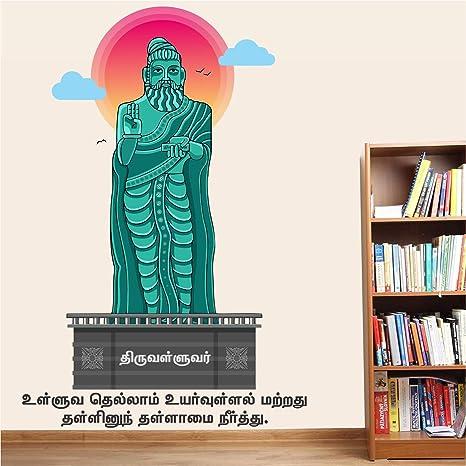buy stickme thiruvalluvar thirukkural tamil kids baby