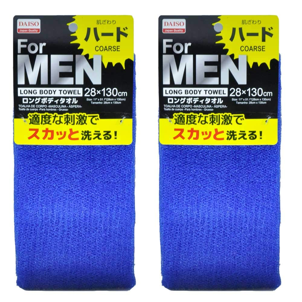 Amazon.com: Extra Long For Men Long Body Towel Washcloth Very Coarse - Exfoliating Towel Wash Cloth - 2 pack (Green): Beauty