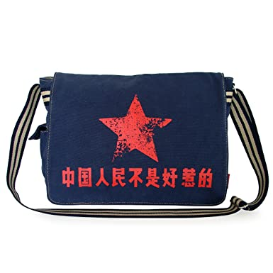 6a057f900a SHIRUITU Men s Blue Canvas Messenger Bags