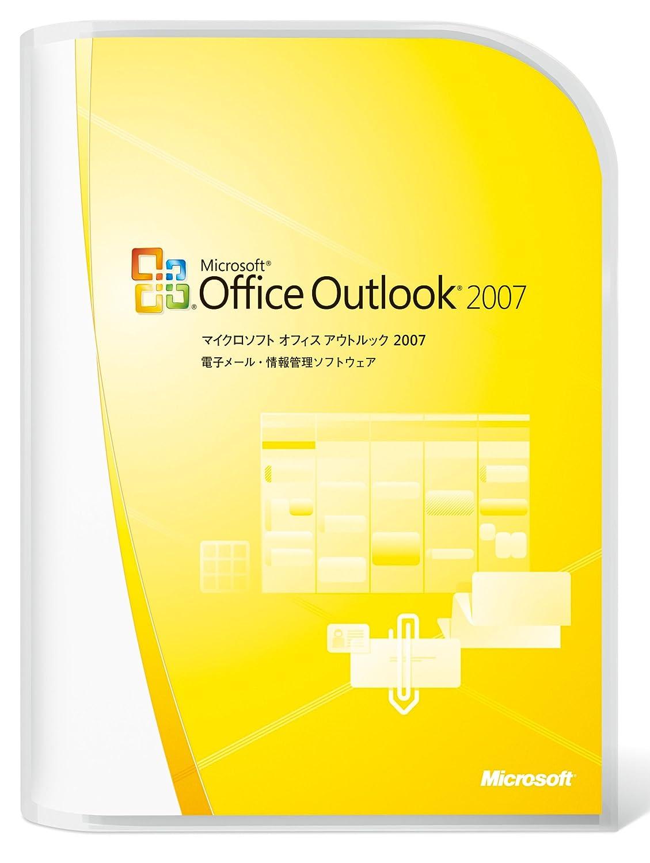 【旧商品】Microsoft Office Outlook 2007 B000JQLPWC Parent