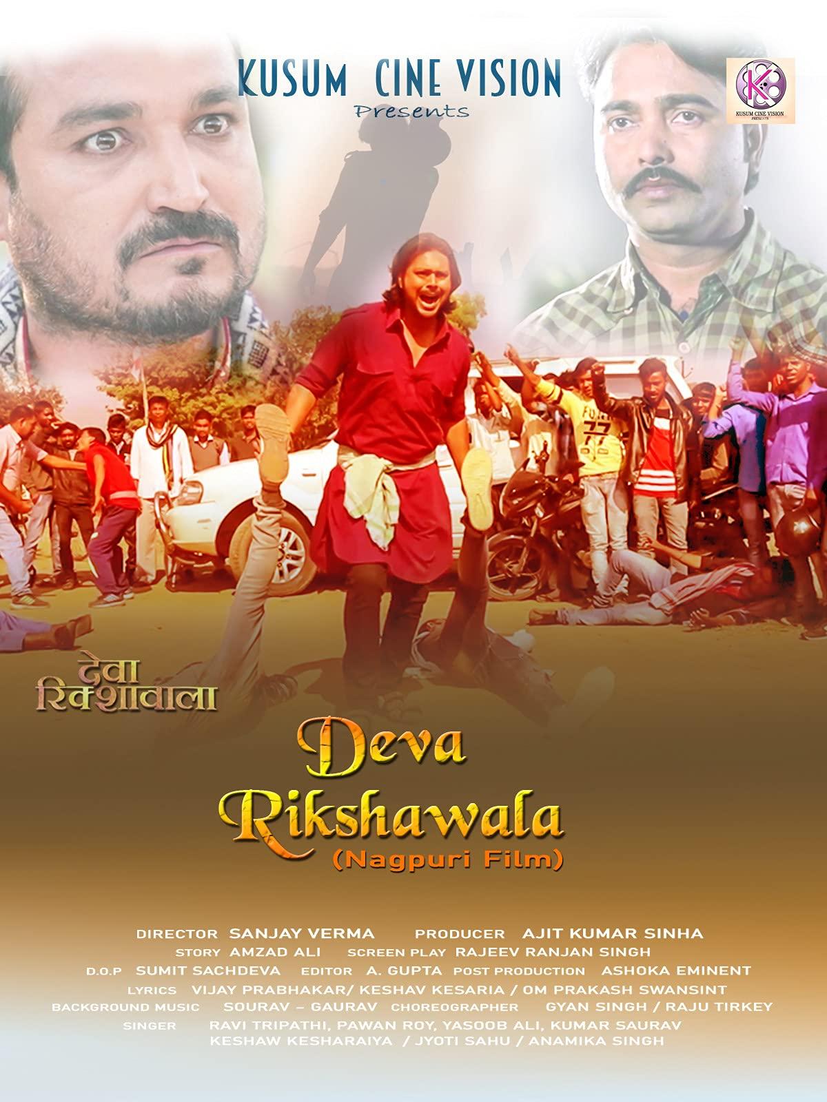 Deva Rickshawala