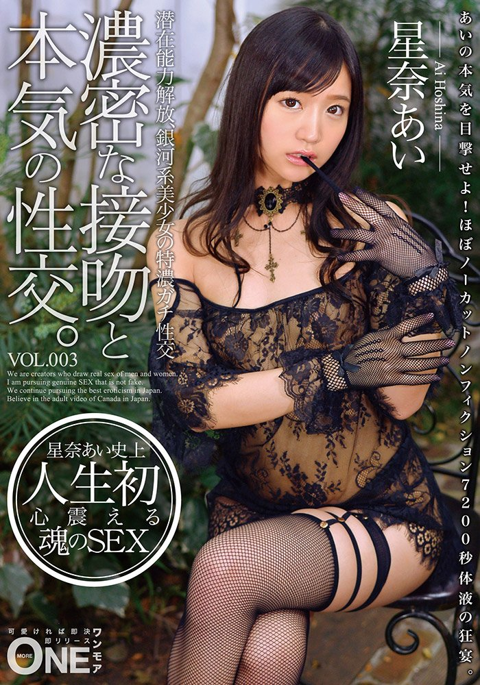 Sex canada sex for japanese