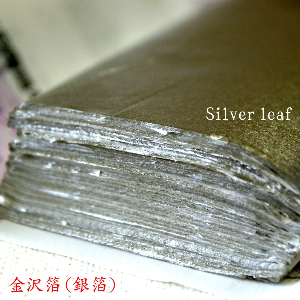 Pair Tea Cups Silver Leaf Kutani Yaki Yunomi 4514205186699