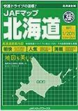 JAFマップ北海道