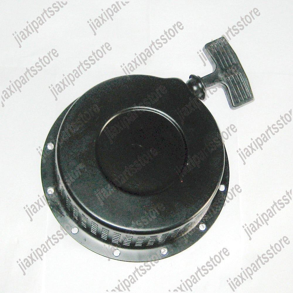 Yamasco avviamento a strappo Pull cinesi 178/F 178/F motore diesel L70/Yanmar generatore motore Start Pully rewind Parts