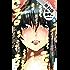 黄金の酔拳士(1)【期間限定 無料お試し版】 (少年サンデーコミックス)