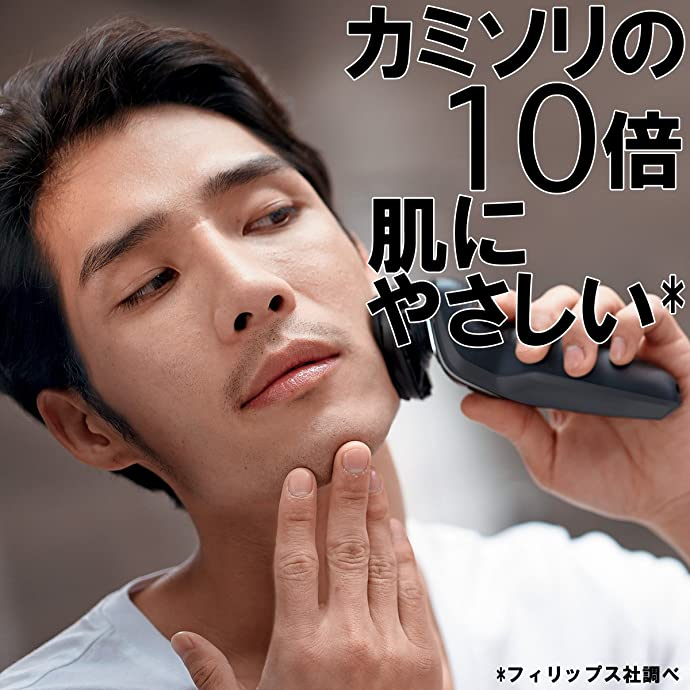 Philips 飞利浦 5000系列 S5076/06 干湿两用电动剃须刀 ¥408 中亚Prime会员免运费直邮到手约¥450