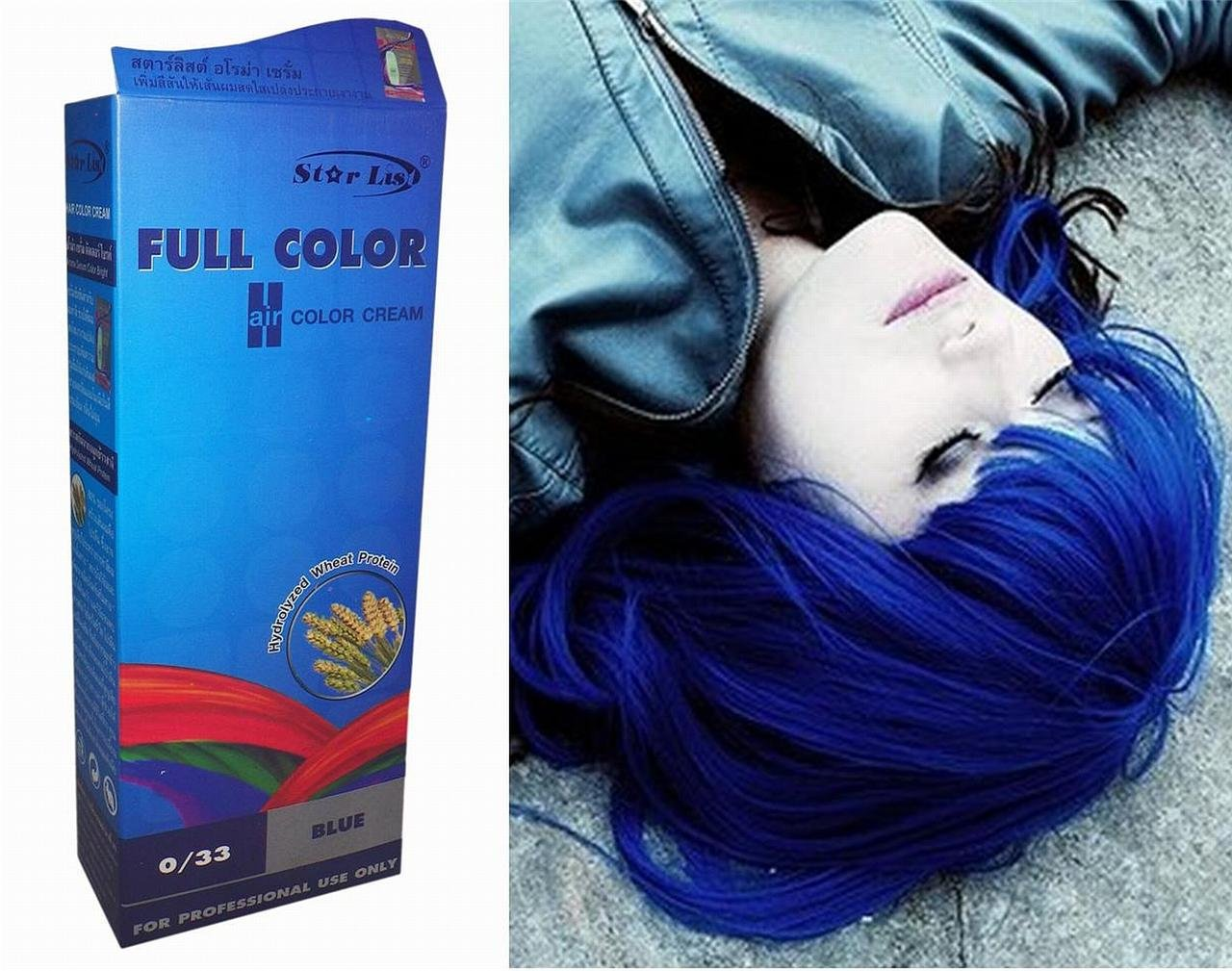 Amazon Premium Permanent Hair Colour Cream Dye Bright Blue 033