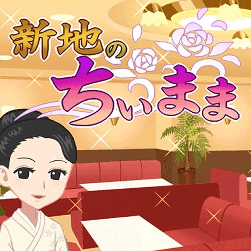 japanese-young-hostess-in-shinchi