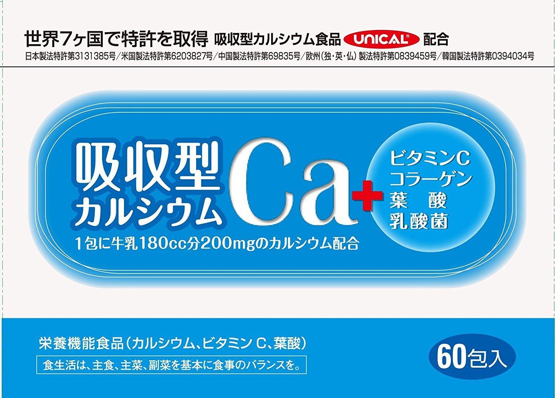 【3個セット】吸収型カルシウム 60包 B072888112