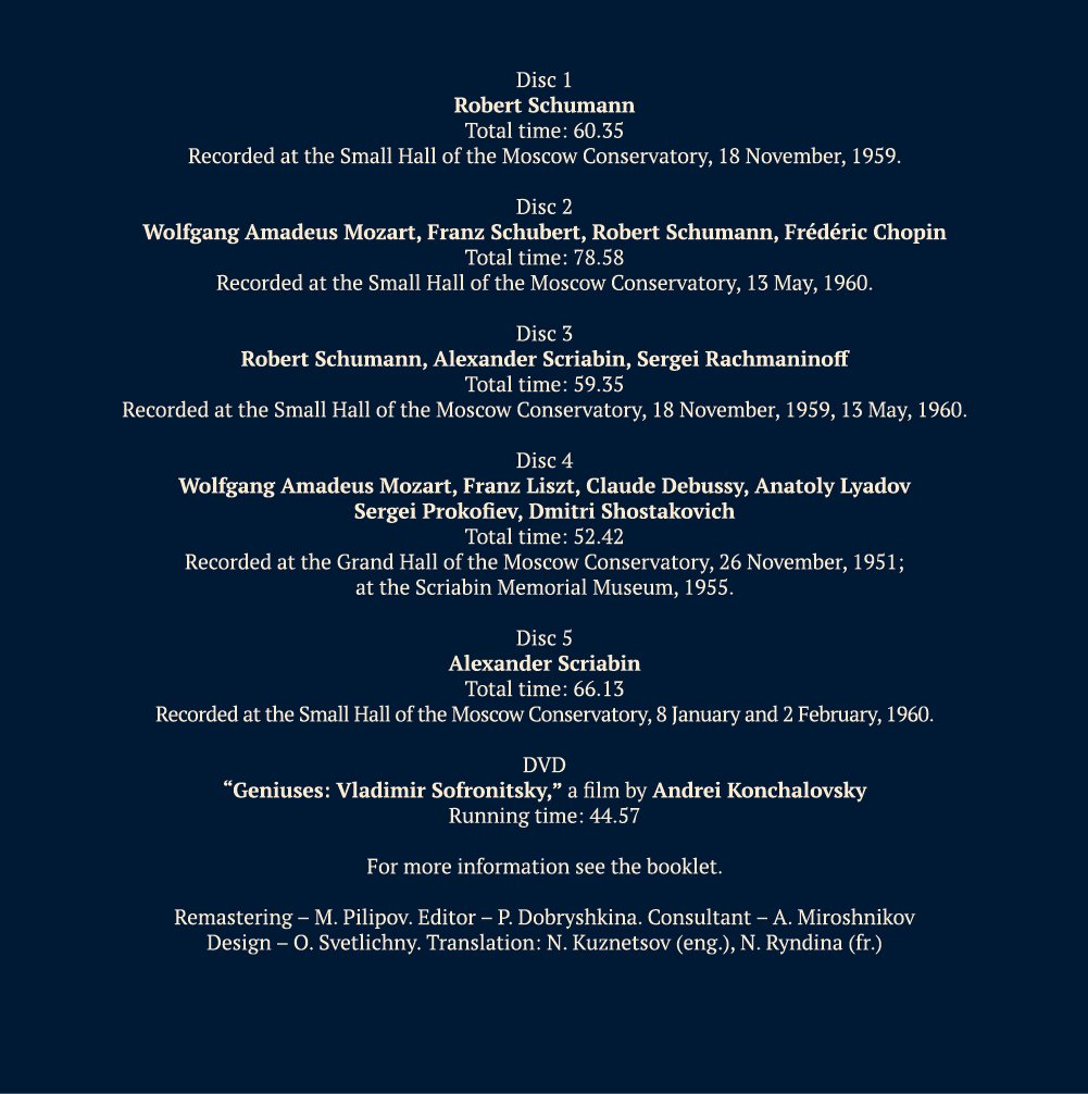 Vladimir Sofronitsky - Concert Recordings [5 CD + 1 DVD] by Melodiya (Image #2)