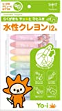 トンボ鉛筆 水性クレヨン Yo-i 12色 YN-RY12C