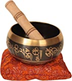 Tibetan Singing Bowls for Meditation 4.25 Inches 630 Grams