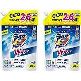 【大容量】アタックNeo 抗菌EX Wパワー 洗濯洗剤 濃縮液体 詰替用 950g × 2個セット
