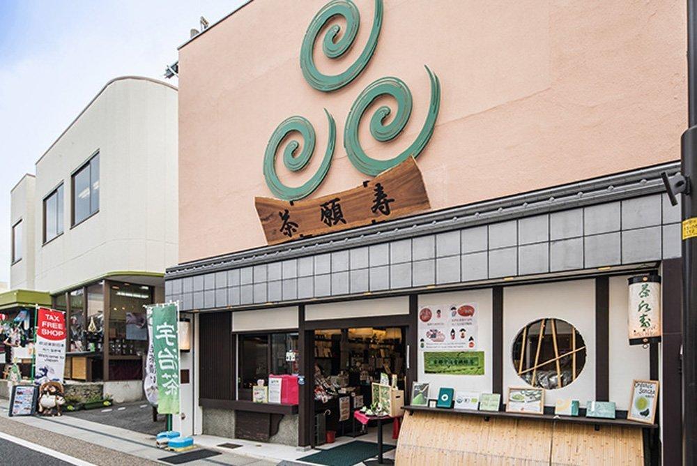 CHAGANJU- Uji Sencha Loose Leaf Green Tea, JAS Certified Organic, Japan, 80g Bag