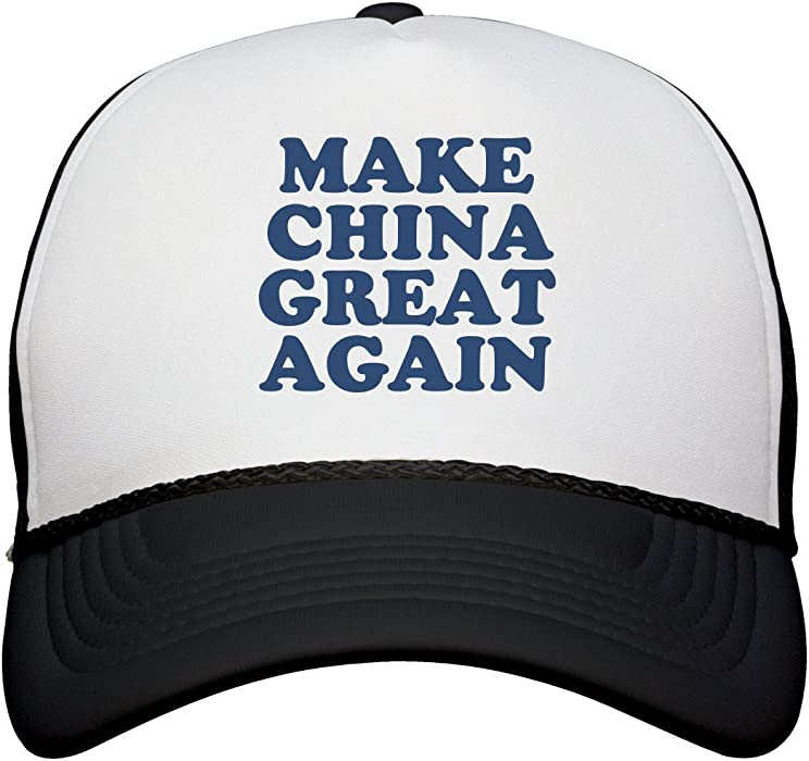 Amazon.com  FUNNYSHIRTS.ORG Make China Great Again Hat  Snapback ... 2feef20686a4
