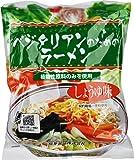 桜井食品 ベジタリアンのためのラーメン(醤油) 100g×20袋