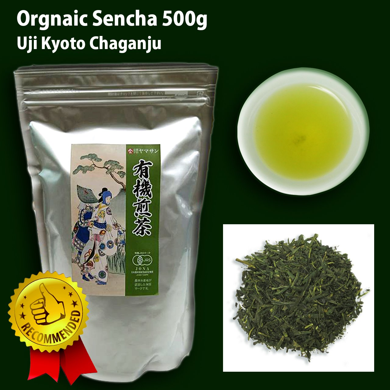 CHAGANJU- Uji Sencha Loose Leaf Green Tea, JAS Certified Organic, Japan, 500g Bag