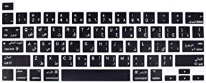 Arabic Language Silicone Keyboard Cover Skin Protector Compatible with 2019 Newest MacBook Pro 16 inch with Retina Display Model A2141 (Black)