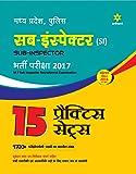 15 Practice Madhya Pradesh Police UP-Nirikshak Sub-Inspector 2017