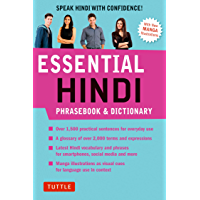 Essential Hindi: Speak Hindi with Confidence! (Self-Study Guide and Hindi Phrasebook) (Essential Phrasebook and Dictionary Series)