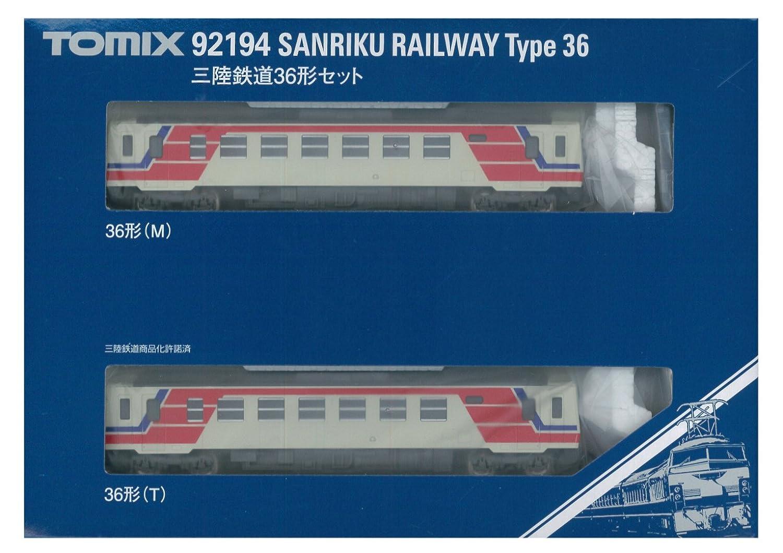 TOMIX Nゲージ 三陸鉄道36形 セット 92194 鉄道模型 ディーゼルカー B00QUPAPWW