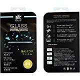 【2枚セット】RoiCiel 液晶保護強化ガラスフィルム 硬度9H 超薄0.3mm 2.5D ラウンドエッジ加工 RC-2F-FRM-11(iPad Pro(10.5インチ))