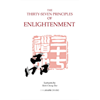 The Thirty-Seven Principles of Enlightenment