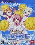 アルカナハート3 LOVE MAX!!!!! 愛情特盛り!!!!! - PS Vita